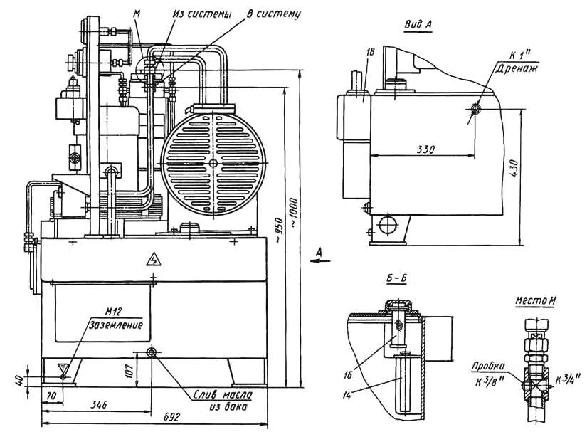 Установка насосная (гидростанция) Г 48 - рисунок 2