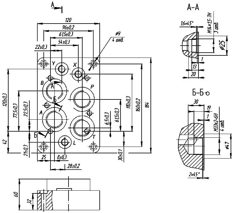 Размеры плиты присоединительной 130350 для гидрораспределителей Ду=16 мм