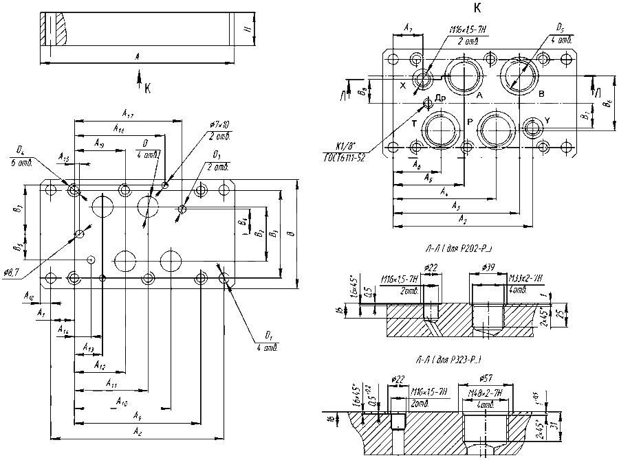 Размеры плит присоединительных Р202-Р-01Н и Р323-Р-01Н для гидрораспределителей Ду=20, 32 мм