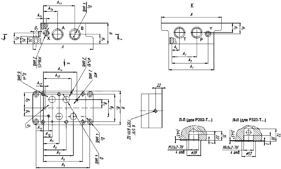 Размеры плит присоединительных Р202-Т-01 и Р323-Т-01 для гидрораспределителей Ду=20, 32 мм